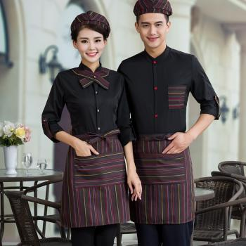 Cafe uniform 02
